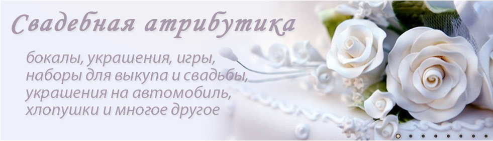 http://tagilopt.ru/gallery/985_02_06_13_12_55_24.png